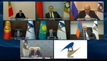 Пашинян принимает участие в заседании Евразийского межправительственного совета