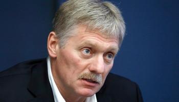 Песков: ''Россия не меняла своей позиции по статусу Карабаха''