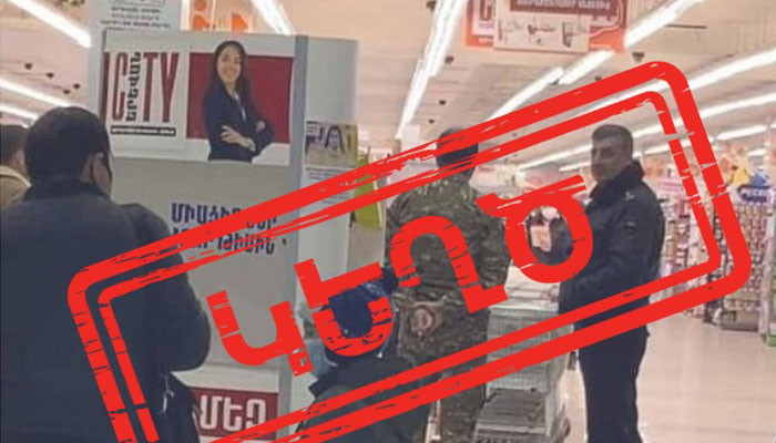 «Երևան սիթի»-ում գնումներ կատարողներն ադրբեջանցիներ չեն եղել. պարզաբանում
