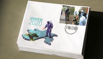«Ադրբեջան 2020» փոստային նամականիշն արցախահայության բնաջնջման բացահայտ քարոզ է. ՀՀ ՄԻՊ