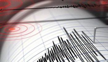 Երկրաշարժ Վայոց ձորի մարզի Ջերմուկ քաղաքից 10 կմ արևմուտք