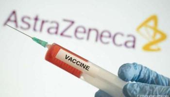 Հայաստանը ձեռք կբերի բրիտանական «AstraZeneca» պատվաստանյութը