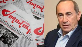 «Жоговурд»: Лидеры оппозиции и Роберт Кочарян имеют другое намерение