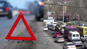 Այսօր Երևանում գրանցվել է 70 ՃՏՊ, երթևեկությունը կաթվածահար է եղել