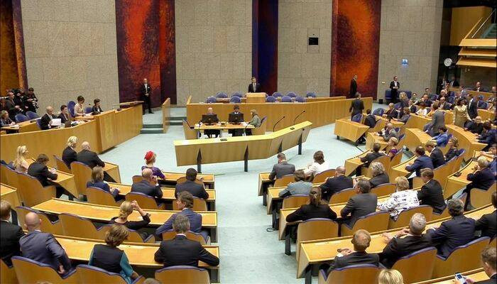 Dutch MPs call on government to recognize Armenian Genocide