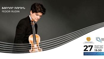 Վիվալդիի և Պիացոլլայի գործերը կհնչեն Հայաստանի պետական սիմֆոնիկ նվագախմբի և Ֆյոդոր Ռուդինի կատարմամբ