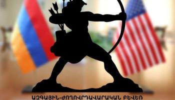 «Հայաստանը պետք է դառնա ԱՄՆ-ի՝ ոչ ՆԱՏՕ անդամ հիմնական դաշնակից». ԱԺԲ