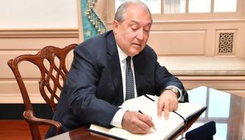 Нарек Габриелян назначен судьей Апелляционного гражданского суда