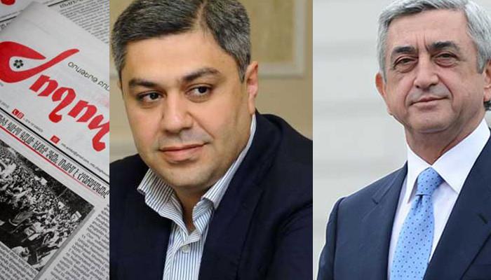 «Жоховурд»: Серж Саргсян обсудил детали сотрудничества с Артуром Ванецяном