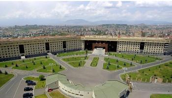 Минобороны Армении выступило с заявлением о ситуации на границе в Сюнике