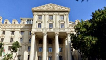«Զարմանք է հարուցում հայկական կողմի արձագանքը». Ադրբեջանի ԱԳՆ-ը հայտարարություն է տարածել