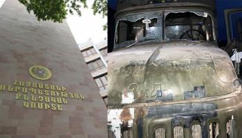ՔԿ-ն՝ հակառակորդի կրակոցներից վնասված ավտոմեքենայի և զորամասին պատճառված վնասների մասին