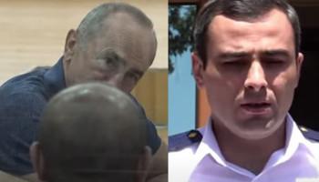Ռոբերտ Քոչարյանի և Արմեն Գևորգյանի գործով դատական նիստը հետաձգվեց