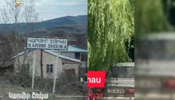 Ադրբեջանցի զինվորականները Կարմիր Շուկայում հայհոյել են հայ մանկահասակ երեխաներին