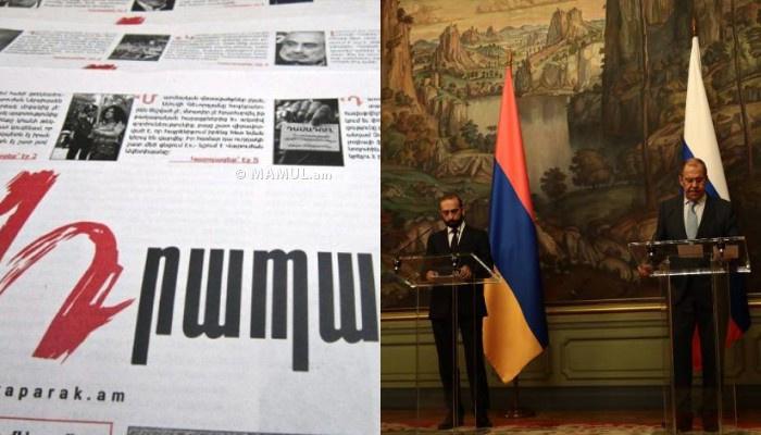 «Грапарак»: Россия сделала свое дело