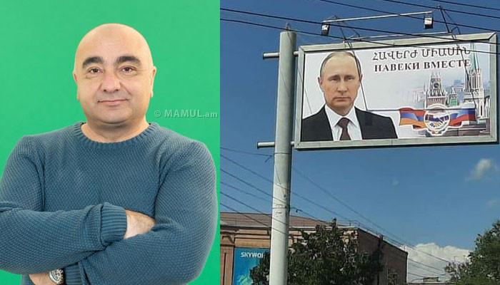 «Ռուսաստանին կամ Ադրբեջանին միանալու հանրաքվե դեռ չկա՞». Վահե Լոռենց