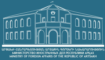 Statement by the MFA of Artsakh on the Occasion of the Anniversary of the War Unleashed on September 27, 2020 on Artsakh by Azerbaijan