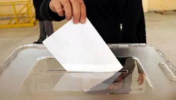 ԿԸՀ-ն հրապարակել է ՏԻՄ ընտրությունների նախնական արդյունքները
