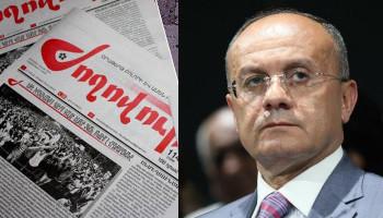 «Жоговурд»: Следователи вызывают бывших чиновников, предлагают закрыть дело, а те выступают против