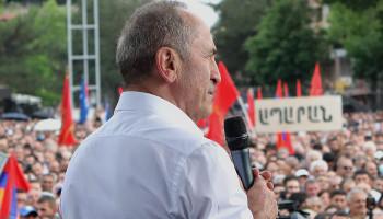 Блок «Айастан» проведет митинг